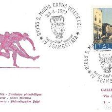 Sellos: 1979. ITALIA/ITALY. MATASELLOS/POSTMARK. S.MARIA CAPUA VETERE. IV SGAMBETTATA. ATLETISMO/ATHLETICS.. Lote 263067965