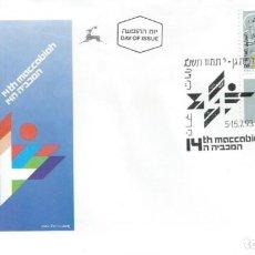 Sellos: 1993. ISRAEL. SPD/FDC. YVERT 1215 + TAB. 14º JUEGOS MACABEOS. MACCABIAH GAMES. MATASELLOS RAMAT GAN.. Lote 263078370