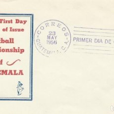 Sellos: 1956. GUATEMALA. SPD/FDC. YVERT 369. BODAS DE ORO DEL FÚTBOL. FOOTBALL.. Lote 263078810