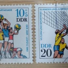 Sellos: ALEMANIA DDR 1983. GYMNASTICS AND SPORTS FESTIVAL, CHILDREN'S AND YOUTH, LEIPZI. Lote 263160640