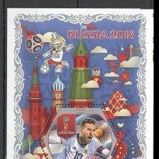 Sellos: COSTA DE MARFIL 2018 HOJA BLOQUE SELLOS MUNDIAL FUTBOL RUSIA 2018- LEO MESSI. Lote 264960624