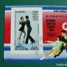 Sellos: HOJA BLOQUE DE KOREA JUEGOS OLIMPICOS DE INVIERNO PATINAJE ARTISITICO SIN DENTAR. Lote 265449724
