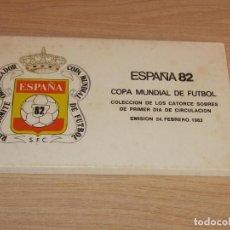 Sellos: ESPAÑA 82 COPA MUNDIAL DE FUTBOL, LOS 14 SOBRES DEL 1 DIA DE CIRCULACION 24 FEBRERO 1982. Lote 267638969