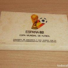 Sellos: ESPAÑA 82 COPA MUNDIAL DE FUTBOL, 52 SOBRES CON EL MATASELLOS CADA EN ENCUENTRO. Lote 267639304