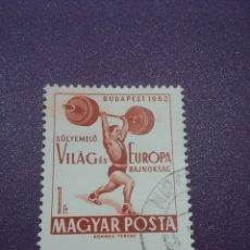 Sellos: SELLO HUNGRÍA (MAGYAR P) MTDO/1962/CAMPEONATO/EUROPA/HALTEROFILIA/DEPORTE/JUEGOS/ATLETAS/COPA/PESAS. Lote 267903074