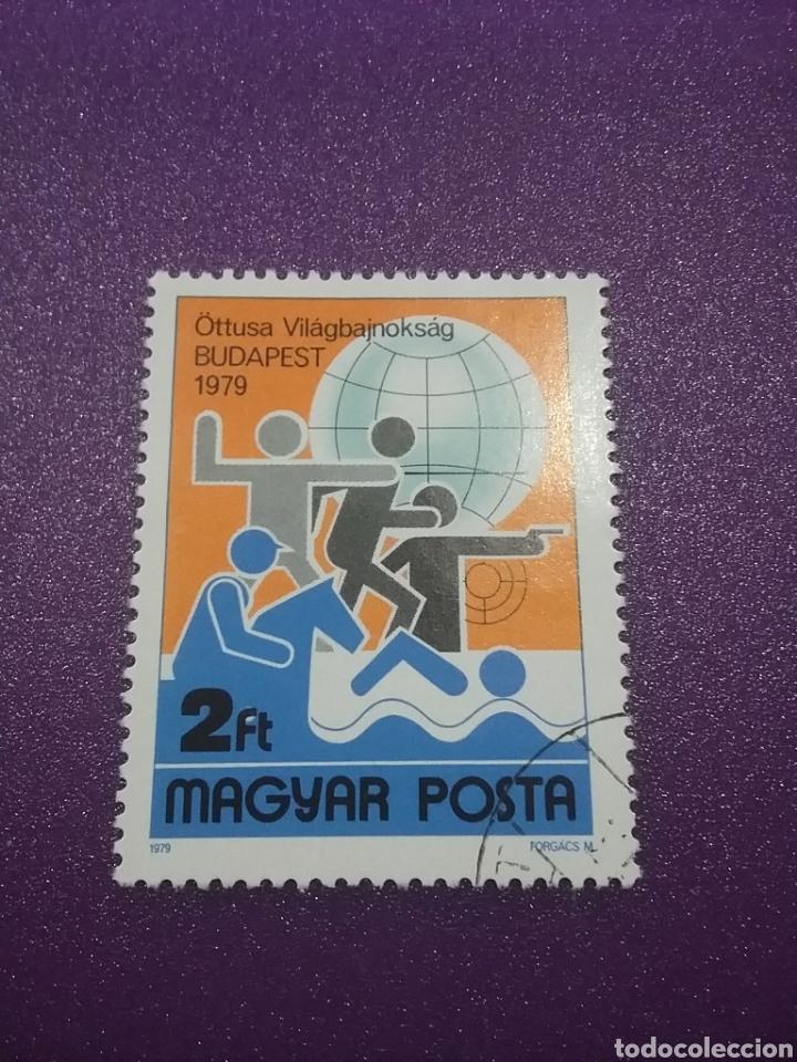 SELLO HUNGRÍA (MAGYAR P) MTDO/1979/CAMPEONATO/MUNDIAL/PENTATHLON/DEPORTE/JUEGO/TIRO/NATACION/CABALLO (Sellos - Temáticas - Deportes)