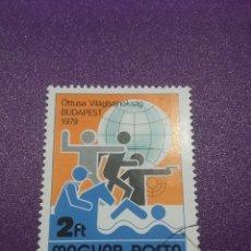 Sellos: SELLO HUNGRÍA (MAGYAR P) MTDO/1979/CAMPEONATO/MUNDIAL/PENTATHLON/DEPORTE/JUEGO/TIRO/NATACION/CABALLO. Lote 268886559