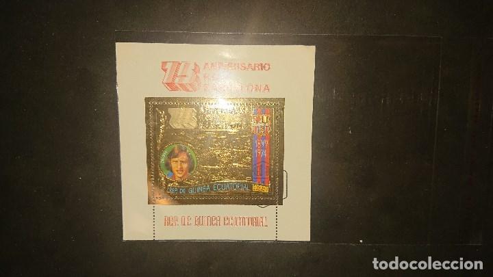 Sellos: HOJITA SELLO 75 ANIVERSARIO DEL F.C BARCELONA CRUYFF, REPUBLICA DE GUINEA ECUATOR , LEER DESCRIPCION - Foto 4 - 269015934