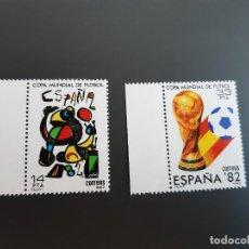 Sellos: 2 SELLOS MUNDIAL DE FUTBOL COPA DEL MUNDO ESPAÑA 1982 82 WORLD CUP FNMT CORREOS NUEVO SIN CIRCULAR. Lote 269417658