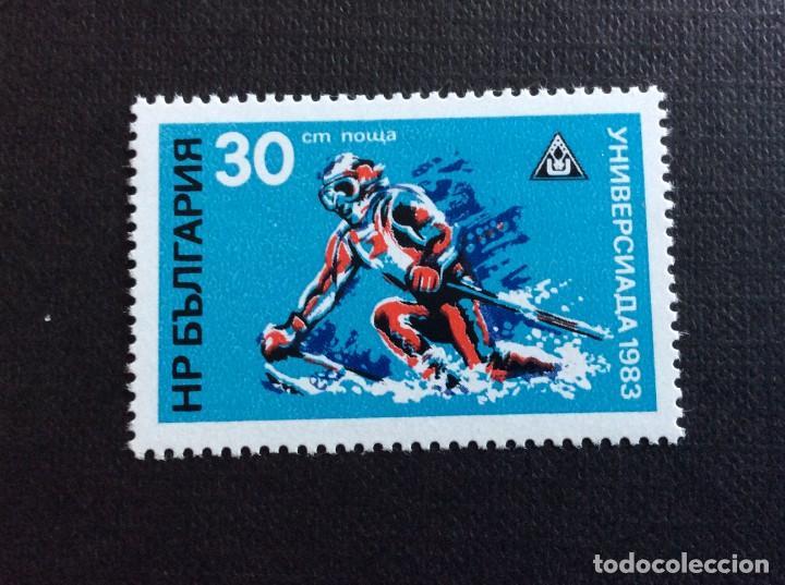 BULGARIA Nº YVERT 2754** AÑO 1983. JUEGOS UNIVERSITARIOS DE INVIERNO. CON CHARNELA (Sellos - Temáticas - Deportes)