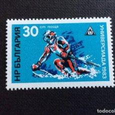 Sellos: BULGARIA Nº YVERT 2754** AÑO 1983. JUEGOS UNIVERSITARIOS DE INVIERNO. CON CHARNELA. Lote 270978063