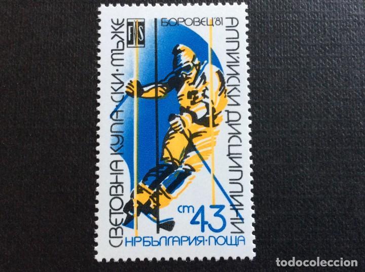 BULGARIA Nº YVERT 2622*** AÑO 1981. COPA DEL MUNDO DE ESQUI, EN BOROVEC (Sellos - Temáticas - Deportes)