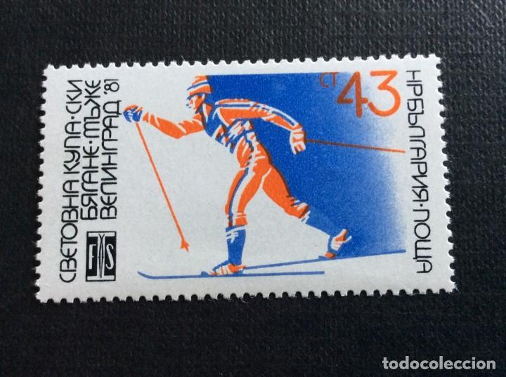 BULGARIA Nº YVERT 2600*** AÑO 1981. CAMPEONATO DEL MUNDO DE ESQI NORDICO (Sellos - Temáticas - Deportes)