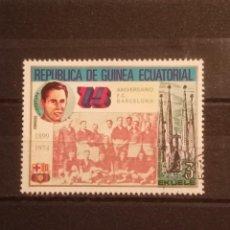 Sellos: SELLO GUINEA ECUATORIAL - FT 4. Lote 274024893