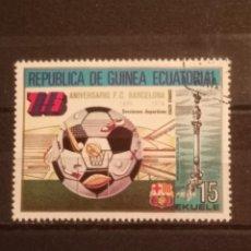 Sellos: SELLO GUINEA ECUATORIAL - FT 4. Lote 274024983