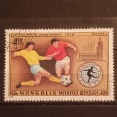 Sellos: SELLO MONGOLIA- FT 4. Lote 274025318