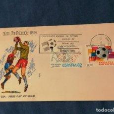 Sellos: ESPAÑA SELLOS MUNDIAL DE FUTBOL ESPAÑA 1982 SOBRE 1980. Lote 275616023