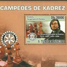Timbres: S. TOME Y PRINCIPE 2008 HOJA BLOQUE SELLO CAMPEONES AJEDREZ- KARPOV. Lote 276129303