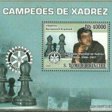 Timbres: S. TOME Y PRINCIPE 2008 HOJA BLOQUE SELLO CAMPEONES AJEDREZ- KRAMNIK. Lote 276129798