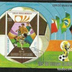 Sellos: GUINEA 1974 HOJA BLOQUE SELLOS MUNDIAL DE FUTBOL ALEMANIA 74 - FIFA. Lote 277054498