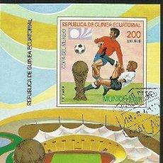 Sellos: GUINEA ECUATORIAL 1974 HOJA BLOQUE SELLOS MUNDIAL DE FUTBOL ALEMANIA 74 - FIFA. Lote 277054783