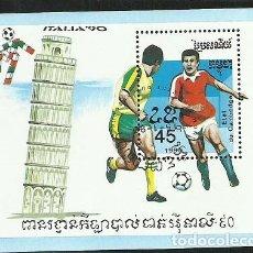 Sellos: CAMBOYA 1990 HOJA BLOQUE SELLOS MUNDIAL DE FUTBOL ITALIA 90 - FIFA - TORRE DE PIZZA. Lote 277055273