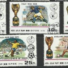 Sellos: COREA 1978 LOTE SELLOS MUNDIAL DE FUTBOL ARGENTINA 78 - PAISES CAMPEONES MUNDIALES. Lote 277066718