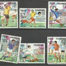 Sellos: KAMPUCHEA 1985 LOTE SELLOS MUNDIAL DE FUTBOL MEXICO 86 1986. Lote 277067598