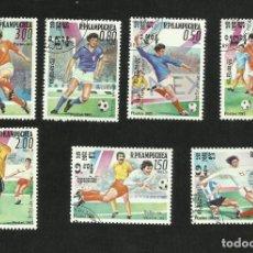 Sellos: KAMPUCHEA 1985 LOTE SELLOS MUNDIAL DE FUTBOL MEXICO 86 1986. Lote 277067653