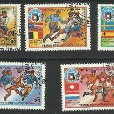 Sellos: YEMEN 1990 LOTE SELLOS COPA MUNDIAL DE FUTBOL ITALIA 90. Lote 277069278