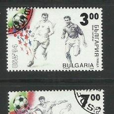 Sellos: BUKGARIA 1994 LOTE SELLOS COPA MUNDIAL DE FUTBOL USA 94 EEUU94. Lote 277071363