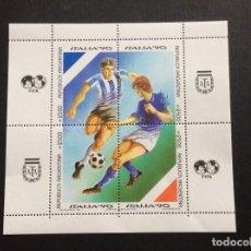 Sellos: ARGENTINA Nº YVERT HB 42*** AÑO 1990. CAMPEONATO DEL MUNDO DE FUTBOL. CON CHARNELA. Lote 277097938