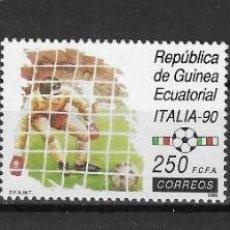 Sellos: R.GUINEA ECUATORIAL Nº 259 AL 261 (**). Lote 277160713