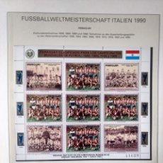 Sellos: PARAGUAY 1986 HOJA BLOQUE SELLOS COPA MUNDIAL DE FUTBOL MEXICO 86 - FIFA - HOLOGRAFICO. Lote 277231658