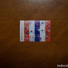 Sellos: /25.07/-NORUEGA-2011-14 K. Y&T 1686 SERIE COMPLETA EN USADO/º/-INVIERNO-DEPORTES. Lote 277271823