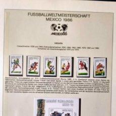 Sellos: MAGYAR 1986 BLOQUE Y SELLOS COPA DEL MUNDO DE FUTBOL - MUNDIAL MEXICO 86 FIFA. Lote 277474348