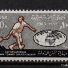 Sellos: EGIPTO 560** - AÑO 1963 - TORNEO INTERNACIONAL DE TENIS DEL CAIRO. Lote 277511043