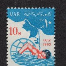 Sellos: EGIPTO 568** - AÑO 1963 - CAMPEONATO DE NATACION DE LARGAS DISTANCIAS. Lote 277511258