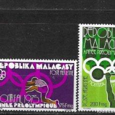 Sellos: MADAGASCAR Nº AE 158 AL 159 (**). Lote 277570548