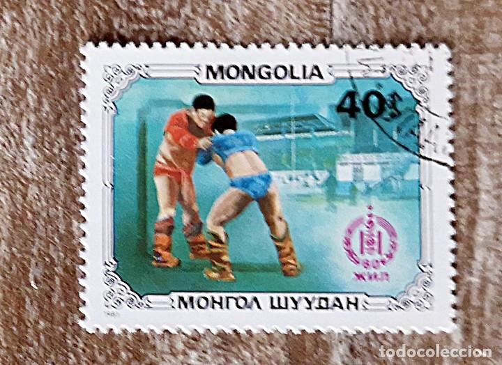 MONGOLIA 1981 - LUCHA - USADO (Sellos - Temáticas - Deportes)