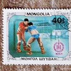 Sellos: MONGOLIA 1981 - LUCHA - USADO. Lote 277621683