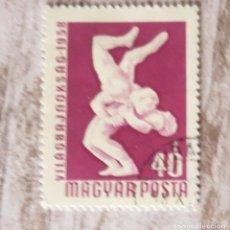 Sellos: HUNGRÍA 1958 - CAMPEONATOS DEPORTIVOS DE EUROPA - USADO. Lote 277623778