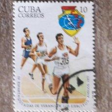 Sellos: CUBA 1977 - - ESPARTAQUIADAS - USADO. Lote 277625753