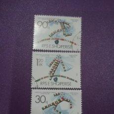 Sellos: SELLO ALBANIA MTDO/1990/CAMPEONATO/MUNDIAL/FUTBOL/ITALIA/BANDERAS/DEPORTE/JUEGO/COPA/LEER DESCRIPCIO. Lote 277663933