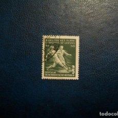 Sellos: /28.07/-ALEMANIA ORIENTAL-1956-5 PF. Y&T 254 EN USADO/º/-FUTBOL. Lote 277686798