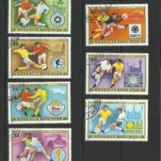 Sellos: MONGOLIA 1978 LOTE 7 SELLOS MUNDIAL FUTBOL ARGENTINA 78 PAISES ORGANIZADORES MEXICO 70 - CHILE 62. Lote 277833893