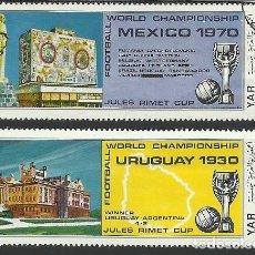 Sellos: YAR 1974 LOTE 2 SELLOS CONMEMORATIVOS MUNDIAL DE FUTBOL ALEMASNIA 74 - SEDE MEXICO 70 Y URUGUAY 1930. Lote 277835573