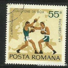 Sellos: RUMANIA 1969 SELLO TEMATICA BOXEO - CAMPEONATO EUROPEO DE BOX. Lote 277837448