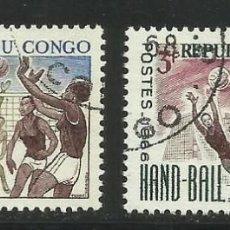 Sellos: CONGO 1966 SELLOS DEPORTE BALONMANO - VOLLEY - HANDBALL. Lote 277837693