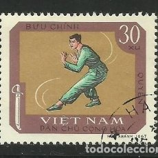 Sellos: VIETNAM 1967 SELLOS DEPORTE ARTES MARCIALES - KARATE - YUDO - JUDO. Lote 277838048